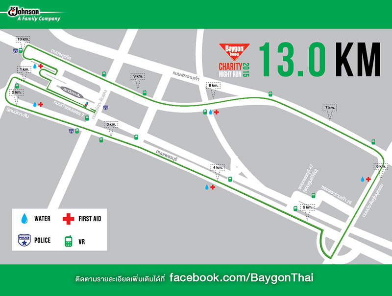 ฺBaygon Night run 13KM map